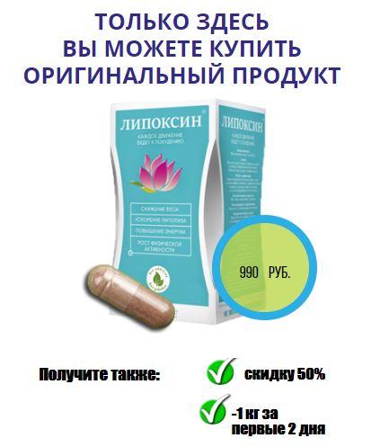 средства для подтяжки кожи после похудения